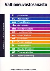Glosario delConsejo de EstadoValtioneuvostosanastoFinnish Government Glossary
